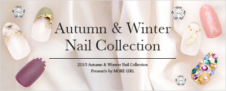 Autumn/Winter Nail Collection 2015