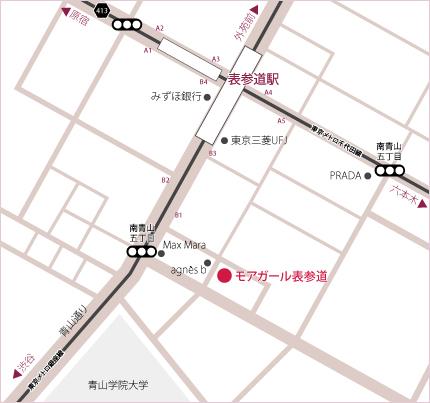 表参道 南青山ネイルサロン モアガール アクセス