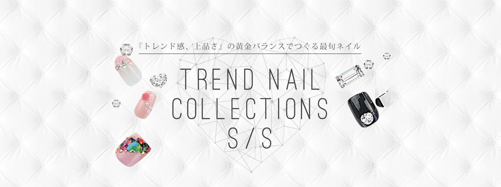 Trend Nail Collections S/S