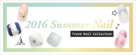 2016 Summer Nail Collection
