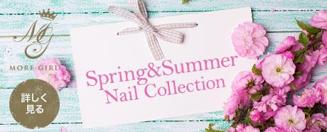Spring & Summer Nail Collection