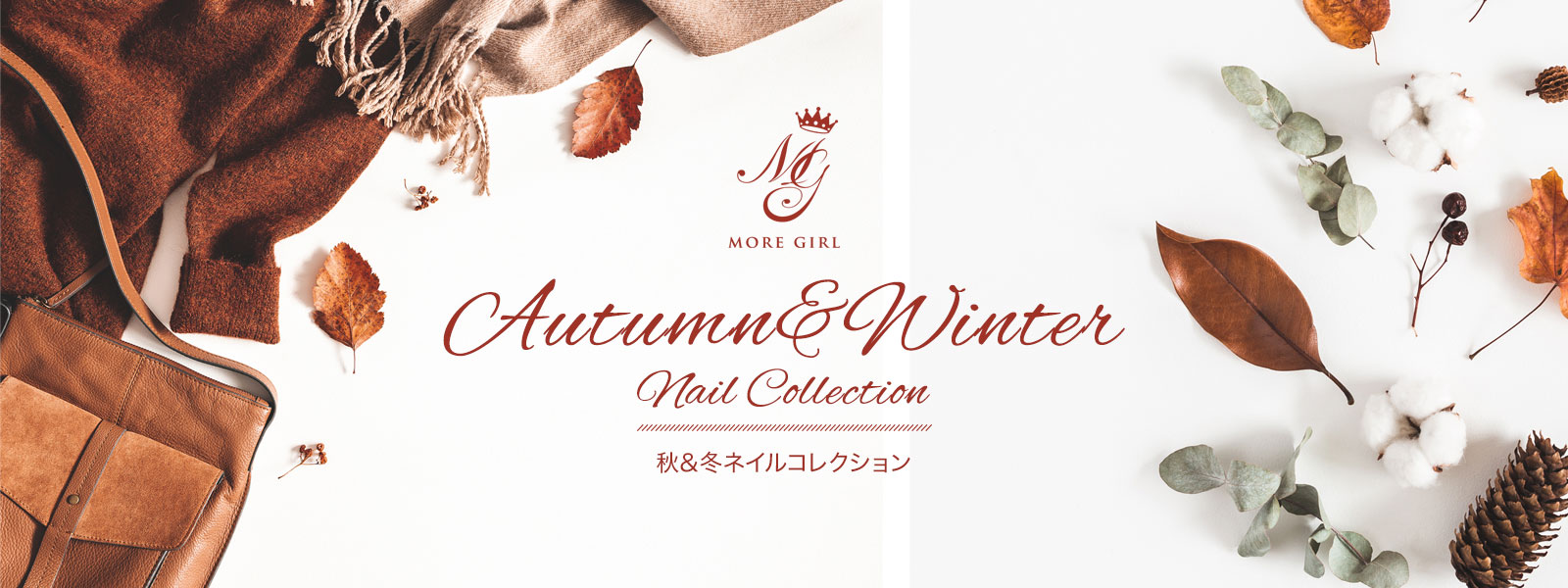 Autumn&Winter Nail Collection