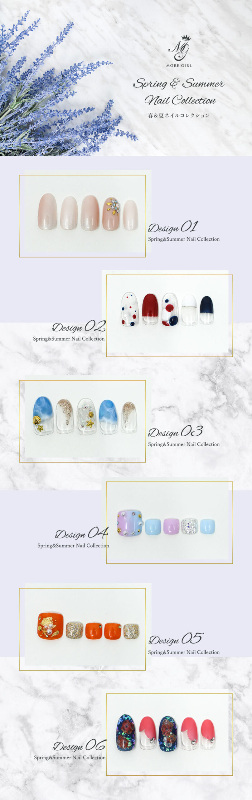 Spring&Summer Nail Collection